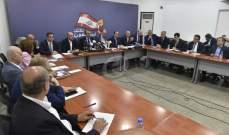 لبنان القوي:للاسراع بالمفاوضات بين الحكومة وصندوق النقد الدولي وإجراء التعيينات المالية