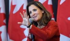خارجية كندا ترفض مطالب الصين بإطلاق سراح المديرة التنفيذية لشركة هاواوي