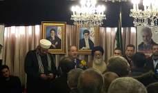 المقداد خلال تقديم واجب العزاء بسليماني: دمشق لن تحيد عن خط المقاومة