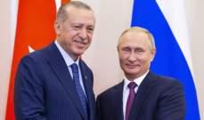 مكتب الرئيس التركي: زيارة اردوغان إلى روسيا متوقعة في 8 نيسان المقبل