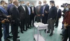 مستشفى بيروت الحكومي يتسلم روبوت من طلاب الجامعة اللبنانية