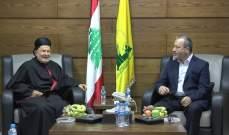 مسؤول منطقة الجنوب الأولى في حزب الله استقبل المطران الحاج