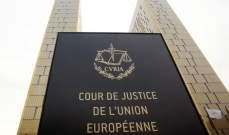 الإندبندنت: محكمة العدل الأوروبية تقضي بضرورة وسم منتجات المستوطنات الإسرائيلية