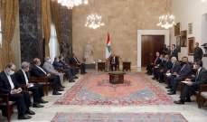 عبد اللهيان أكّد خلال لقائه الرئيس عون وقوف إيران دائماً إلى جانب لبنان