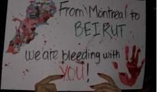 الجالية اللبنانية في مونتريال تتظاهر تضامنا مع المتظاهرين بكافة المناطق اللبنانية