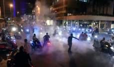 قوات مكافحة الشغب تستخدم خراطيم المياه لتفريق المتظاهرين بوسط بيروت