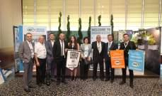 جامعة البلمند  تفوز في مسابقة المعهد الأميركي للباطون