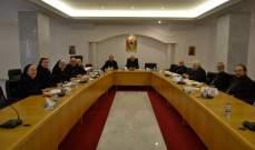 مطارنة الملكيين الكاثوليك:على المسؤولين عن الملف الحكومي التطلع الى مصلحة لبنان العليا