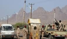 حكومة هادي اليمنية: إعلان الانتقالي تمرد وانقلاب على اتفاق الرياض