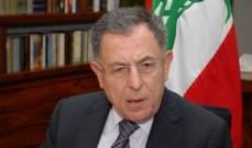 """مصادر """"المستقبل"""" للشرق الأوسط: ترشيح السنيورة عن المقعد النيابي بطرابلس غير مطروح"""