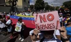 محكمة أوروبية ترفض طلب فنزويلا إلغاء العقوبات عليها بسبب أوضاع حقوق الانسان