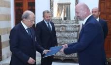 الرئيس عون تسلم أوراق اعتماد تسعة سفراء جدد في قصر بيت الدين