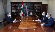 الرئيس عون بحث مع وزير المال غازي وزني مسار التدقيق المالي الجنائي