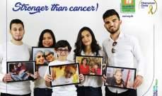 مركز سرطان الأطفال: نقوم بالتصريح عن كيفية صرف المبالغ التي نحصل عليها بكل شفافية