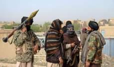 وفد من مفاوضي طالبان يزور الصين لإجراء محادثات مع مسؤولين هناك