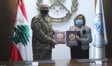 توقيع بروتوكول تعاون أكاديمي بين الجيش اللبناني والجامعة الأميركية للعلوم والتكنولوجيا
