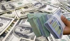 NBN: تملأُ الفراغَ كرةُ ثلجِ أزمة الدولار التي تتدحرجُ في ملعب قطاعاتٍ عديدةٍ