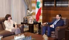 الحريري عرض الاوضاع مع ريتشارد وبرامج الاستثمار مع وفد البنك الدولي
