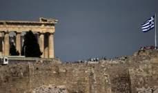 حكومة اليونان دانت بشدة قرار تركيا تمديد التنقيب بشرقي المتوسط