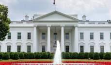 البيت الأبيض يكشف سجلات تكتم ترامب عن إعلانها طوال رئاسته