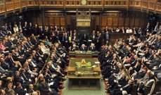 وفد من مجلس العموم واللوردات وصل إلى بيروت بدعوة من مجلس النواب
