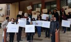 النشرة: اعتصام للعاملين بمصلحة الابحاث العلمية الزراعية بزحلة