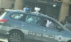القوى الأمنية أخرجت المحتجين من مبنى جمعية المصارف بالجميزة واعتقلتهم