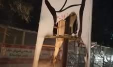 """مجهولون أحرقوا مجسم """"قبضة الثورة"""" في النبطية"""