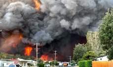 مقتل ثلاثة أشخاص وإصابة 30 آخرين جراء حرائق في أستراليا