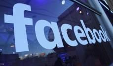 تعطل خدمات موقع فيسبوك في أوروبا والولايات المتحدة
