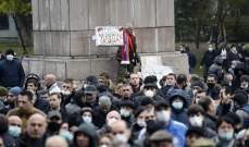الرئيس الأرميني يعفي نصف أعضاء حكومة أرمينيا من مناصبهم