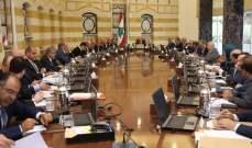 الحكومة تعقد جلسة غدا بالقصر الجمهوري يليها اجتماع للمجلس الاعلى للدفاع