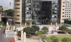 فتح طريق الاسكوا في وسط بيروت بعد 8 سنوات على اغلاقه