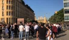 المتظاهرون يقطعون الشريط الشائك واصبحوا مباشرة بمواجهة مع قوى الأمن