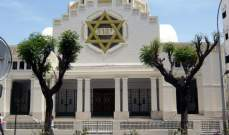 الشرطة الأميركية: منفذ الهجوم على كنيس يهودي بكاليفورنيا لا ينتمي لأي جماعة