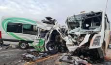 16 قتيلا و14 جريحا نتيجة تصادم بين حافلتين في شمال المكسيك
