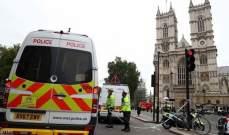 شرطة لندن: الشاب الذي أوقف بعدما صدم المارة قرب البرلمان مشتبه به بأعمال ارهابية