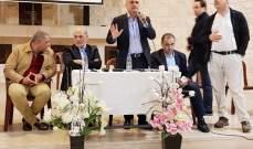 أبي رميا: سنستكمل الانجازات وتحقيق المطالب لنبني دولة لبنان القوي