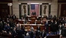 واشنطن بوست: مجلس النواب الأميركي يتخذ إجراءات عقابية ضد السعودية