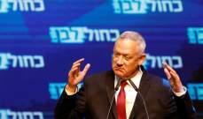 القائمة العربية بالكنيست الاسرائيلي تطرح شروطا لدعم ترشيح غانتس لرئاسة الحكومة