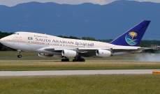 عكاظ: الطيران المدني وافق على زيادة 80 بالمئة لأسعار تذاكر الخطوط السعودية