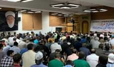 حركة الأمة تنظم اعتصاما تضامنيا مع غزة: المقاومة ستجهض صفقة القرن