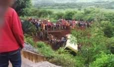 شينخوا: مقتل 31 شخصا جراء سقوط حافلة مدرسية في واد بشمال تنزانيا