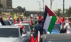 السوريون أحيوا يوم القدس العالمي بمسيرة سيارة في دمشق