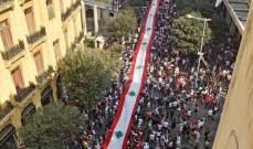الحريري انقلب على 4 تشرين الثاني!