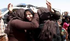سبوتنيك: إيزيديات مختطفات اقتيدوا من العراق لبيعهنّ في سوريا بأموال طائلة