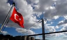 """الرئاسة التركية: عملية """"إيرني"""" الأوروبية منحازة"""