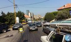 التحكم المروري: لتوخي الحذر على الطريق من ساحة أنطلياس باتجاه مفرق الفوار بسبب تسرب مازوت