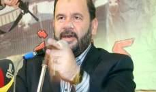 محمد ياغي: لولا المقاومة لكان لبنان اليوم محمية أميركية وإسرائيلية