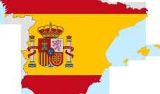 حكومة اسبانيا:نصف المهاجرين على متن سفينة أكواريوس يريدون طلب اللجوء من فرنسا
